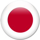Free Japan Icon Japan Icons Png Ico Or Icns