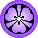 purple,katabami