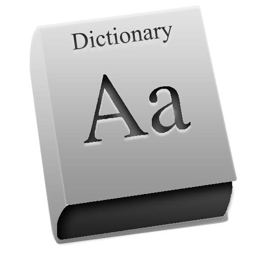 A Definition Of A By The Free Dictionary | Autos Post