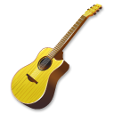 yellow,guitar,instrument