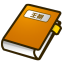 http://findicons.com/files/icons/496/smooth/64/book.png