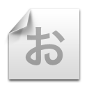 clipping,text,file,document