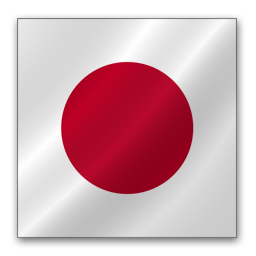 Japan Icon Png Ico Or Icns Free Vector Icons