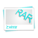 winrar,file,paper,document